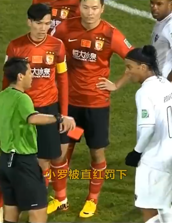 小罗与赵旭日世俱杯上的冲突  你们怎么看?